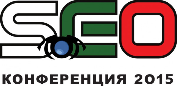 seo-conference-2015 td